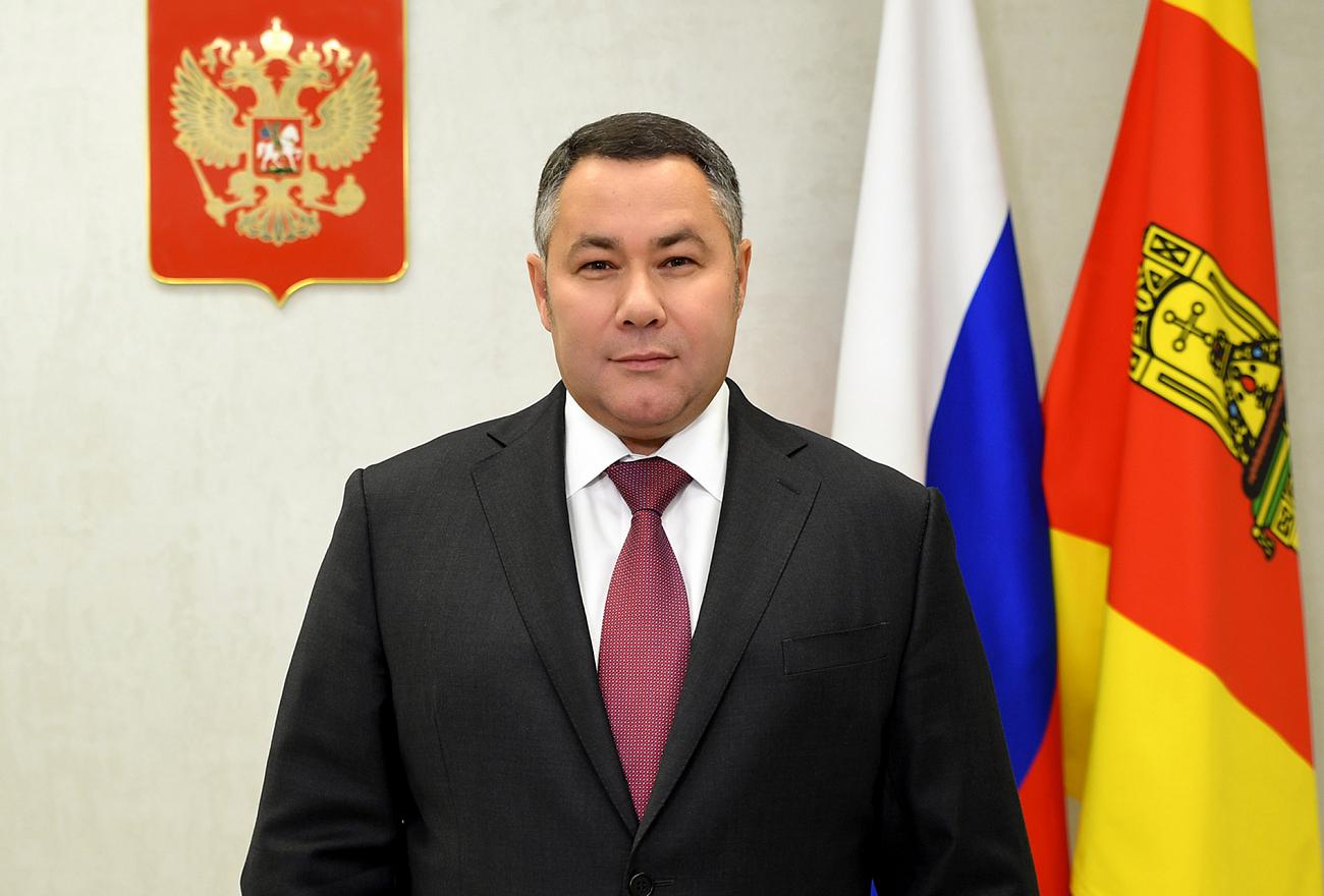 В День семьи, любви и верности губернатор Игорь Руденя обратился к жителям Тверской области