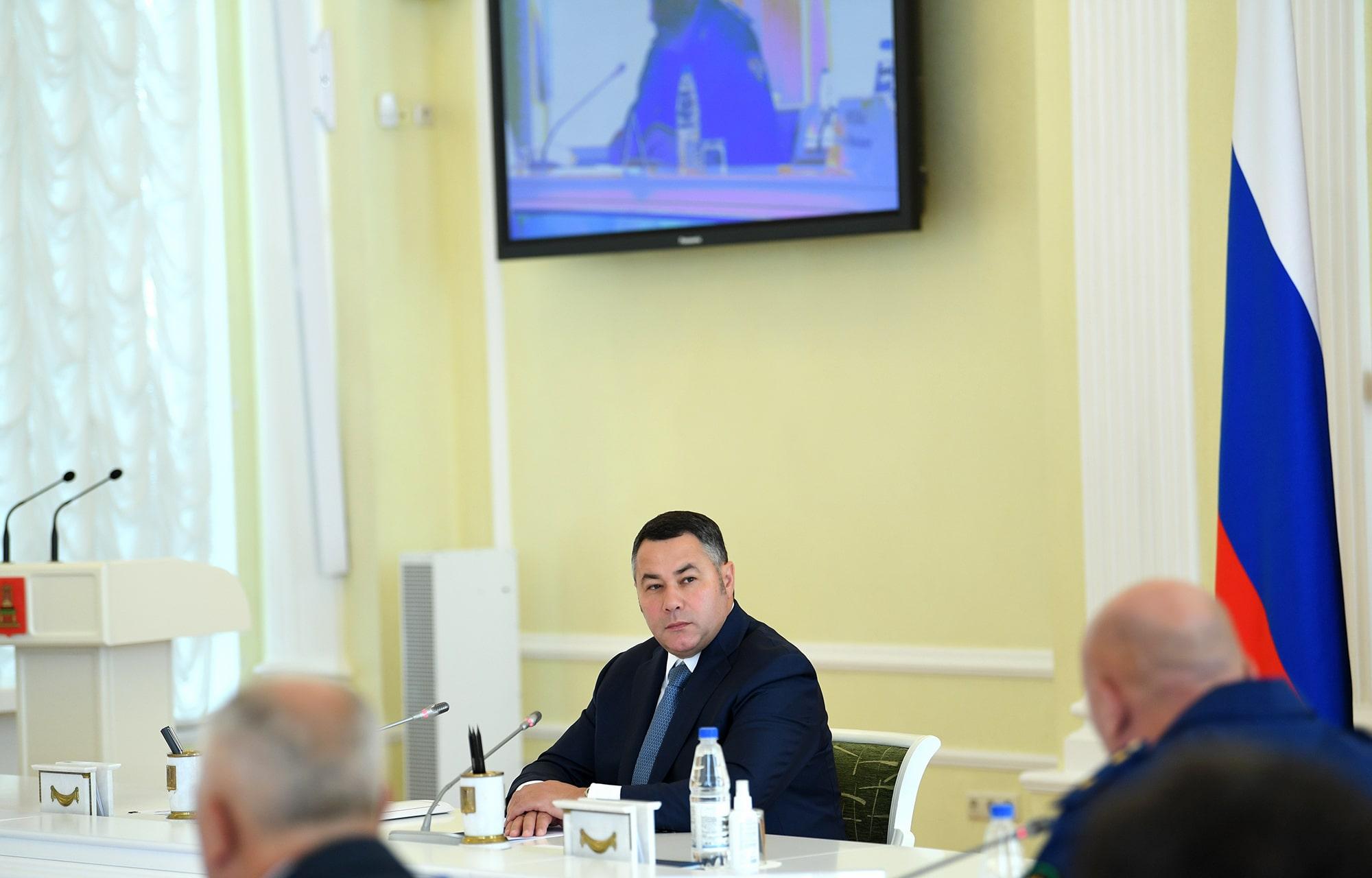 В Твери и Конаковском районе выделили земли под крупные инвестиционные проекты
