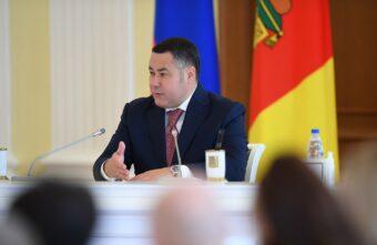 В кластер транспортного машиностроения Тверской области войдут ведущие предприятия отрасли