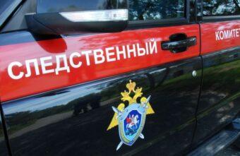 Житель Тверской области засунул знакомого в багажник и вывез в безлюдный карьер