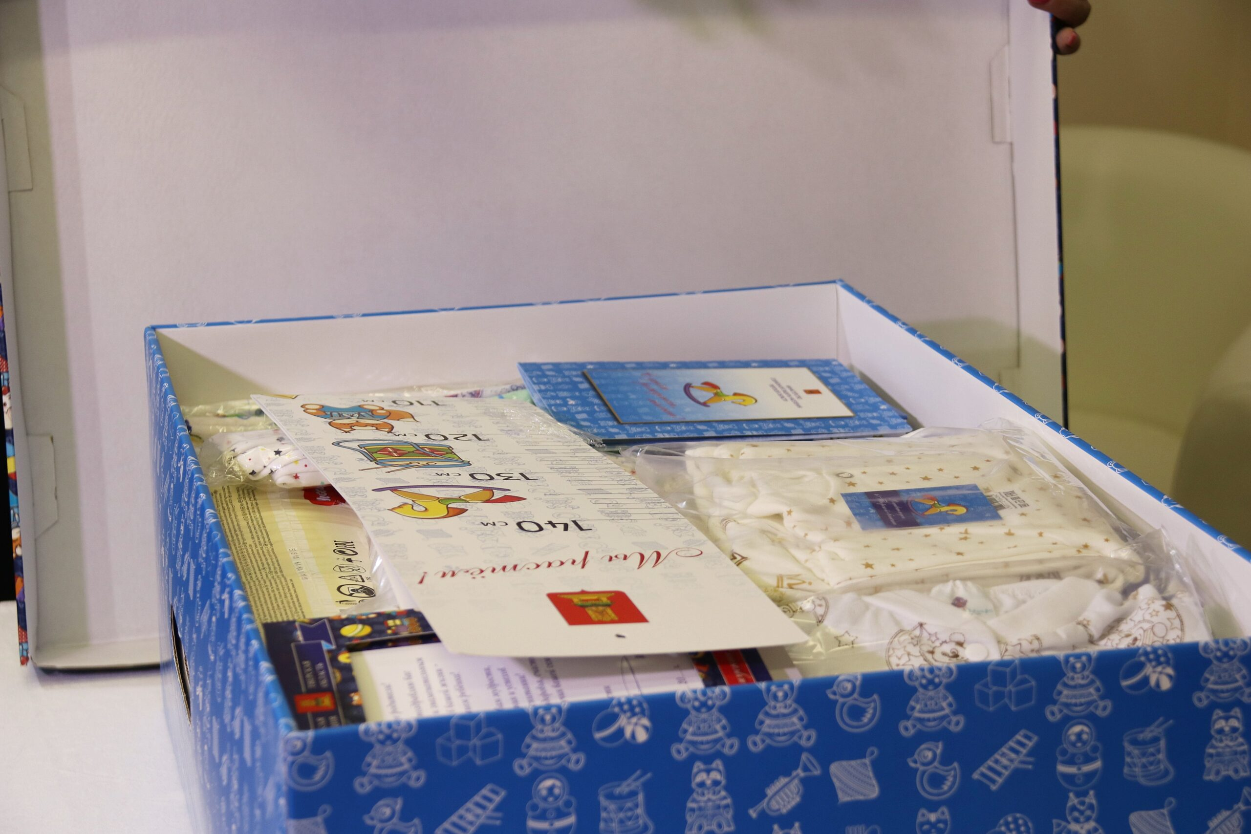 Почти 17 тысяч семей Тверской области получили подарки для новорожденных