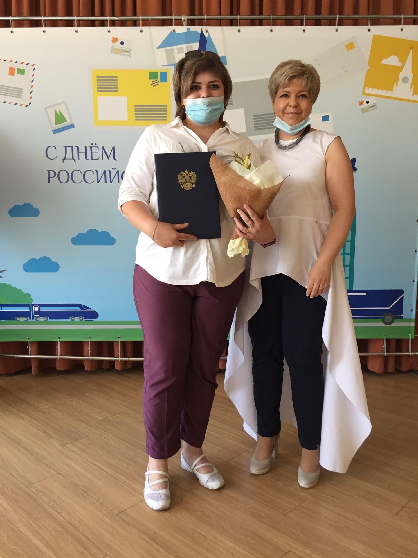 В Твери в честь профессионального праздника сотрудникам Почты России вручили награды