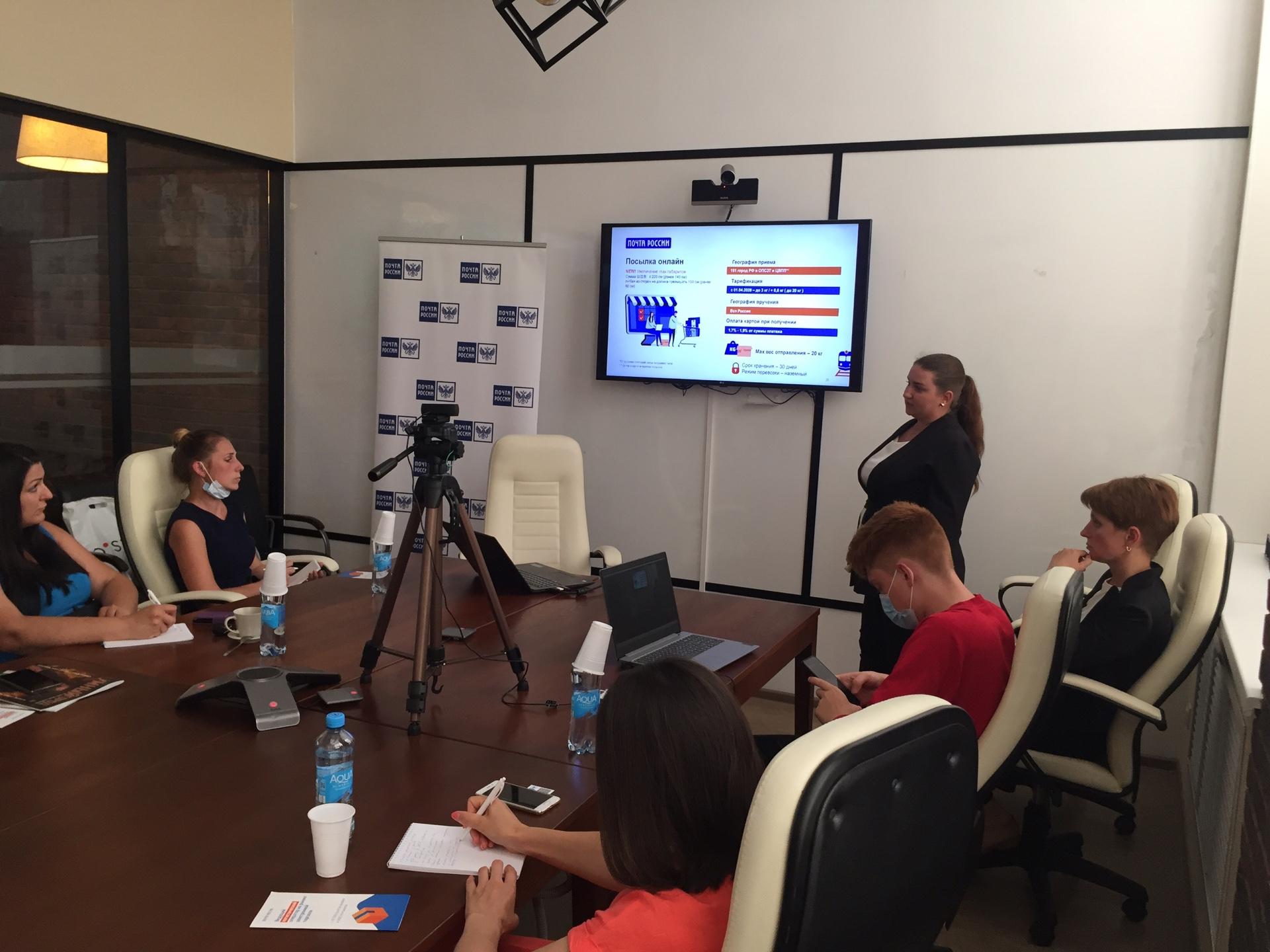 Почта России рассказала предпринимателям Твери и области о цифровых и логистических сервисах