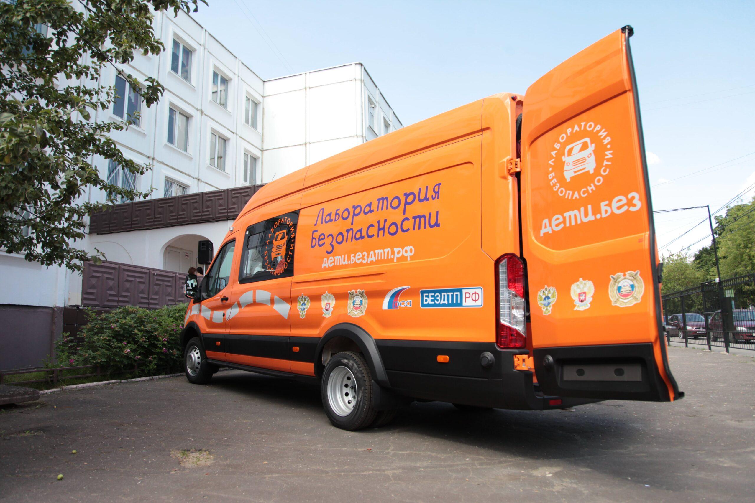 Современный мобильный комплекс «Лаборатория безопасности» появился в Тверской области