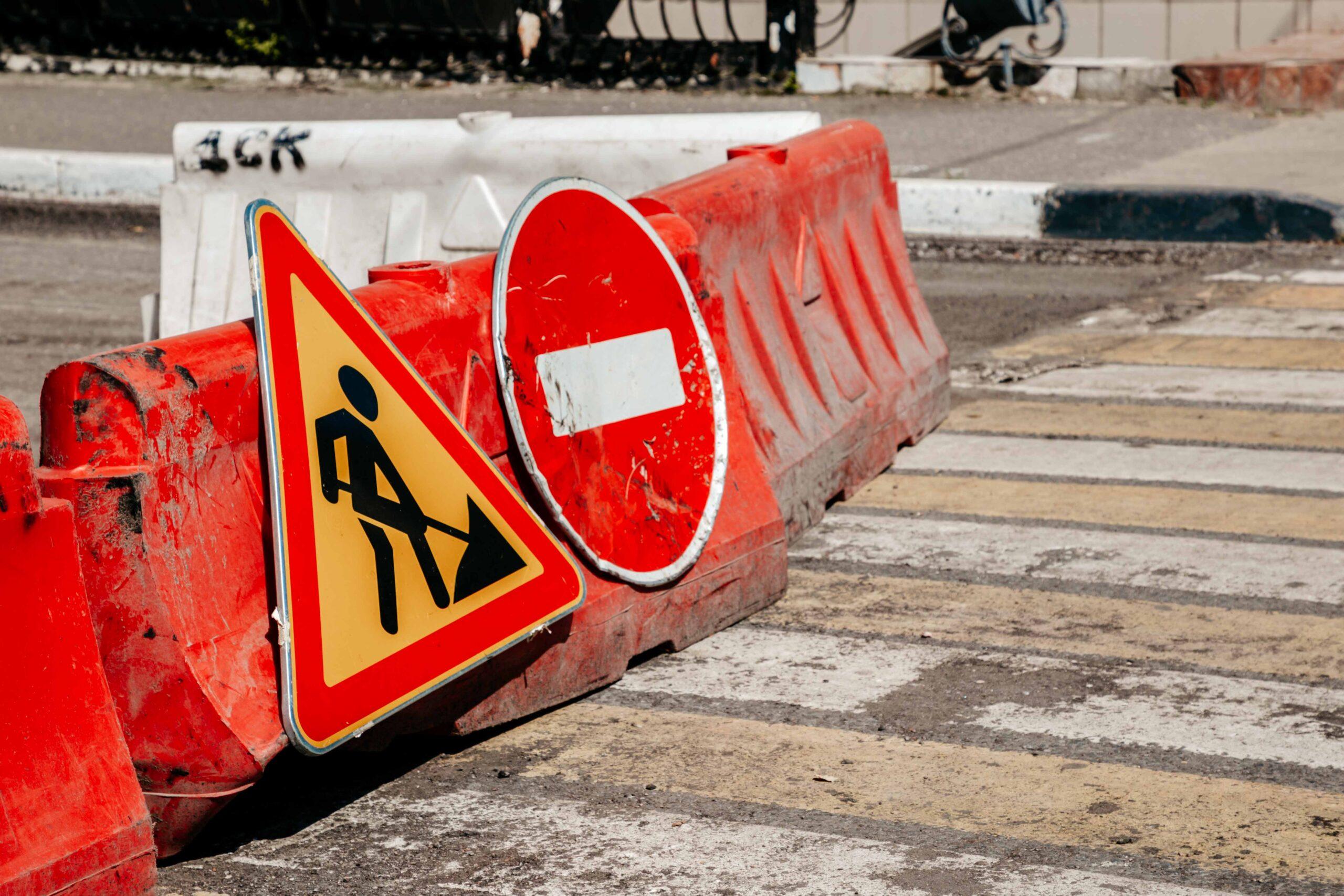 Ещё 3 улицы перекроют в Твери из-за ремонта дорог