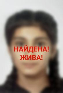 В Тверской области вернулась домой пропавшая 15-летняя девушка