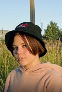 В Тверской области ищут 15-летнюю девочку