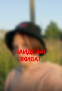 Обе несовершеннолетние девушки, пропавшие в Тверской области, нашлись