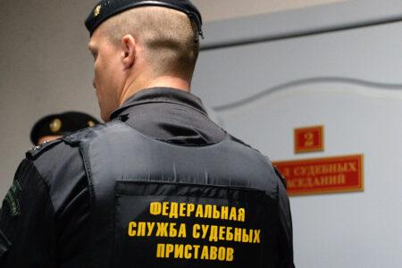 В Твери судебные приставы арестовали имущество должников на 3 миллиона рублей