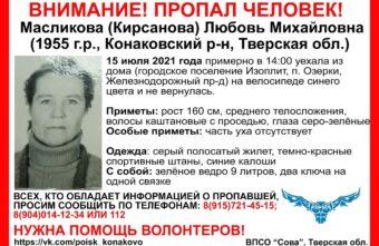 Жительница Тверской области уехала из дома на велосипеде и не вернулась