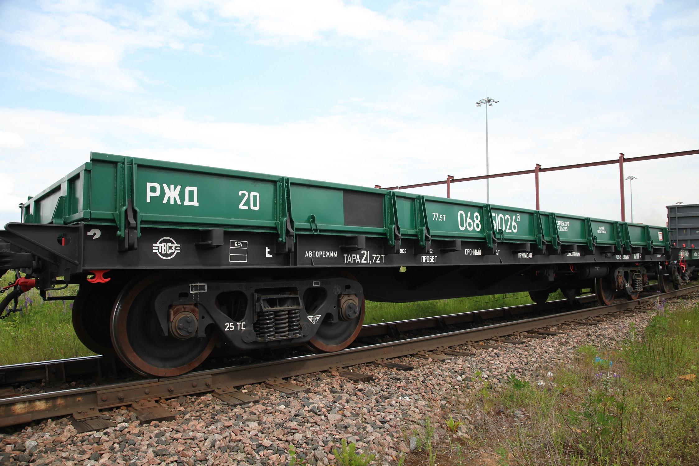 Житель Тверской области начал разбирать железнодорожную платформу, но попался