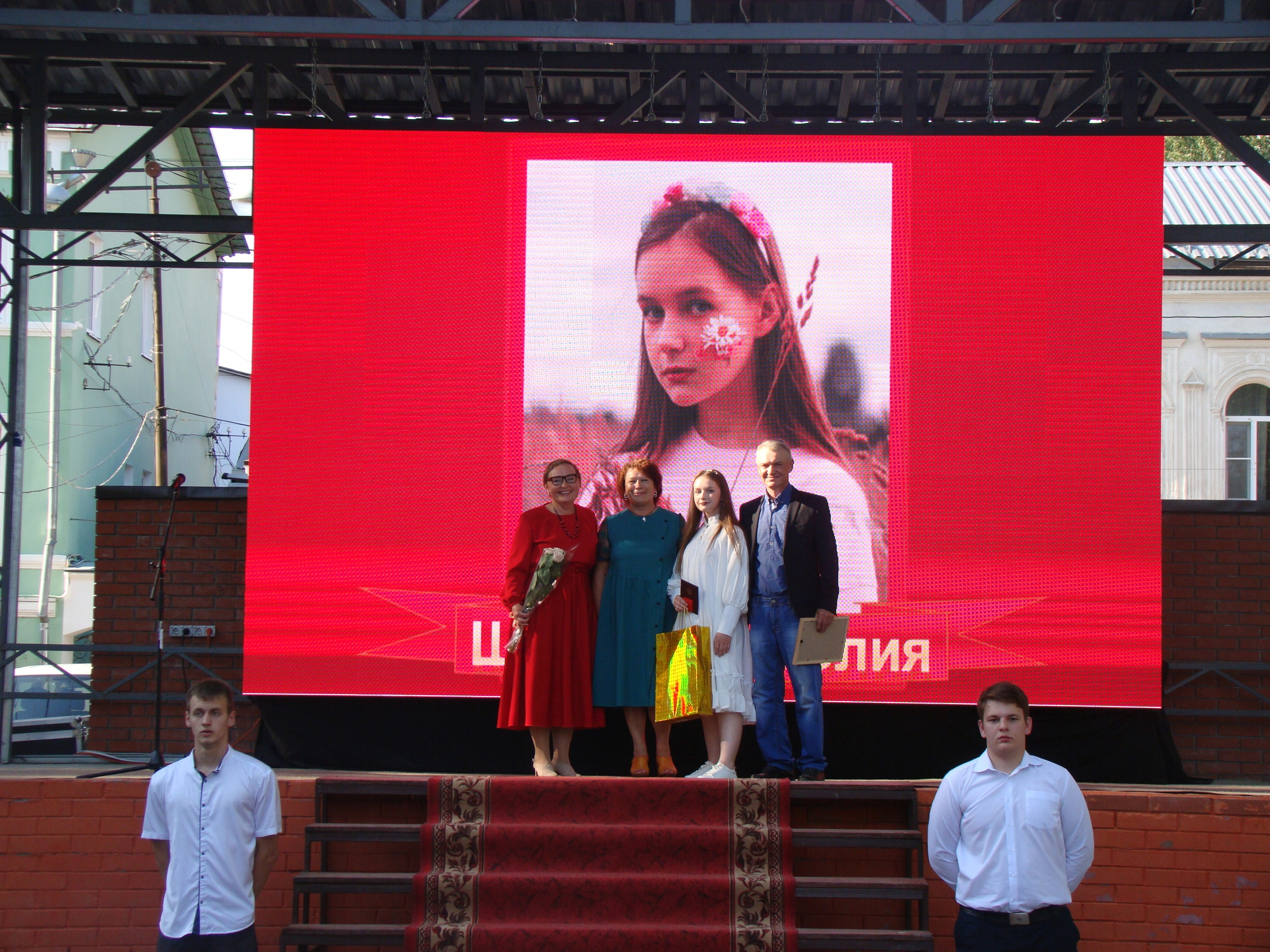 Вышневолоцкие медалисты заполнили Венециановский сквер