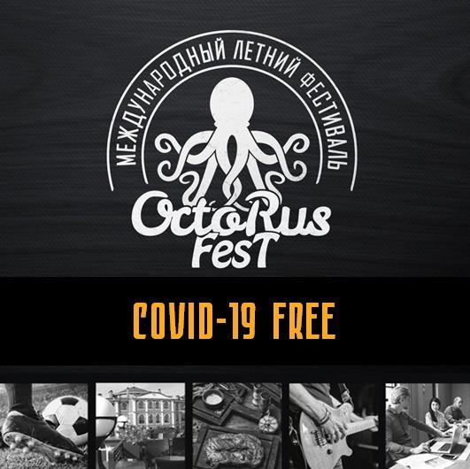 «Ольгино» приглашает на гастрономический фестиваль и большой семейный OctoRusFest