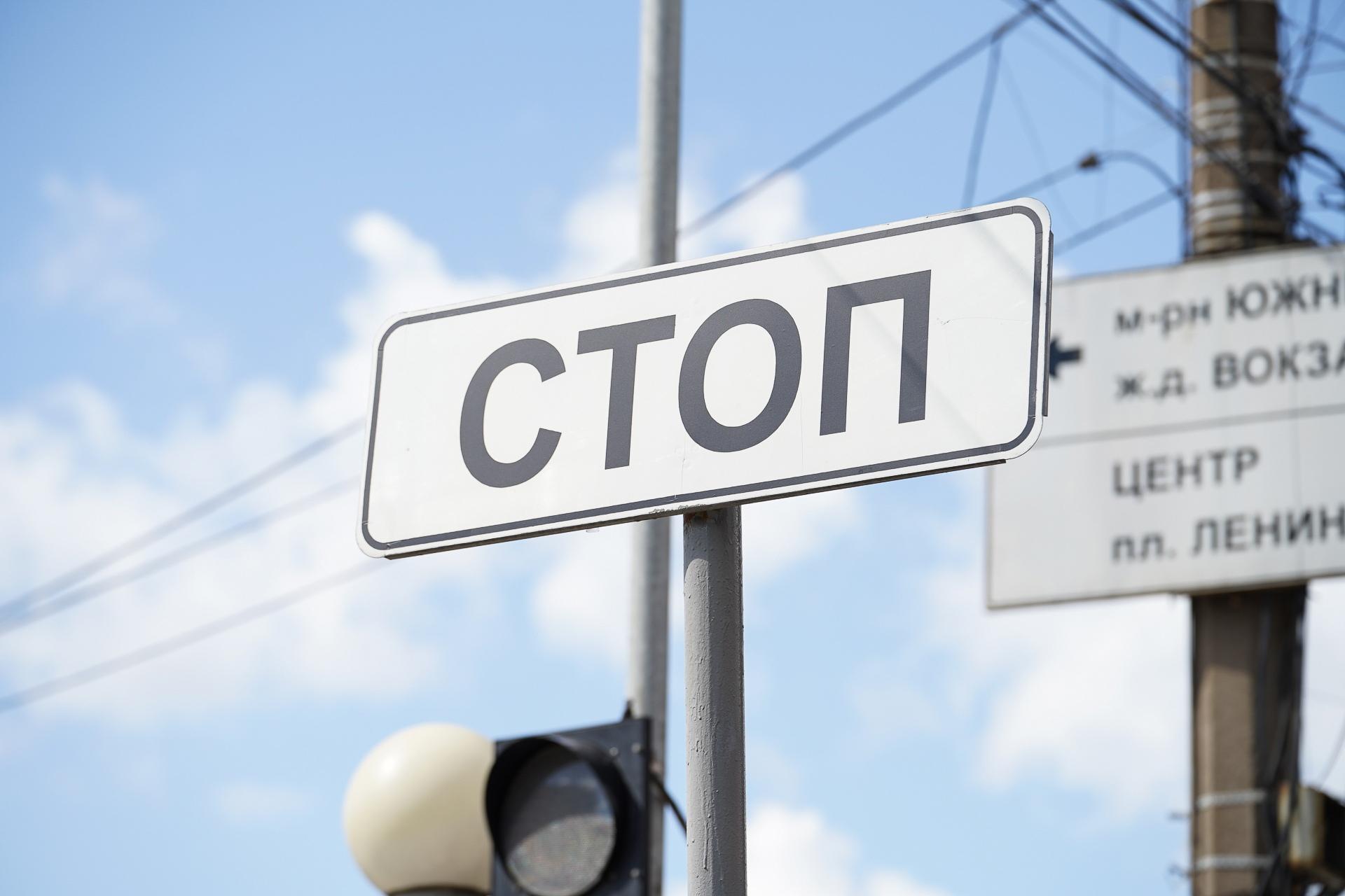 В Твери до августа перекрыли дорогу