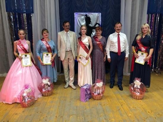 В Тверской области выбрали главную красавицу округа