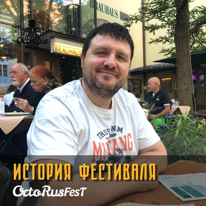 Фестиваль фестивалей: в Тверской области пройдет четырехдневный, свободный от ковида OctoRusFest