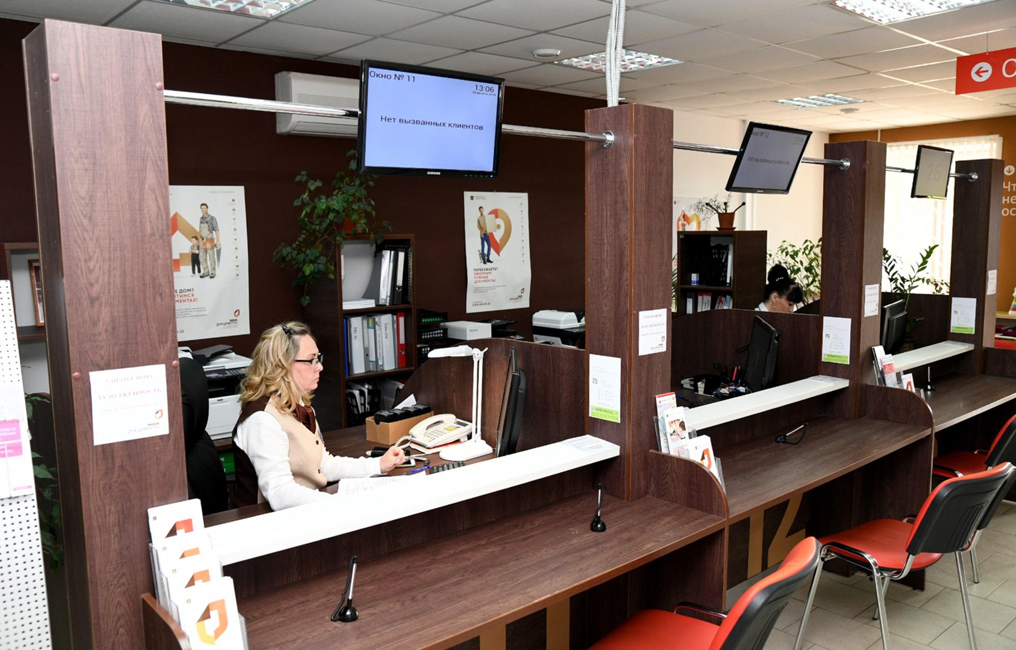 Больше 370 тысяч государственных и муниципальных услуг предоставили филиалы МФЦ Тверской области за 6 месяцев