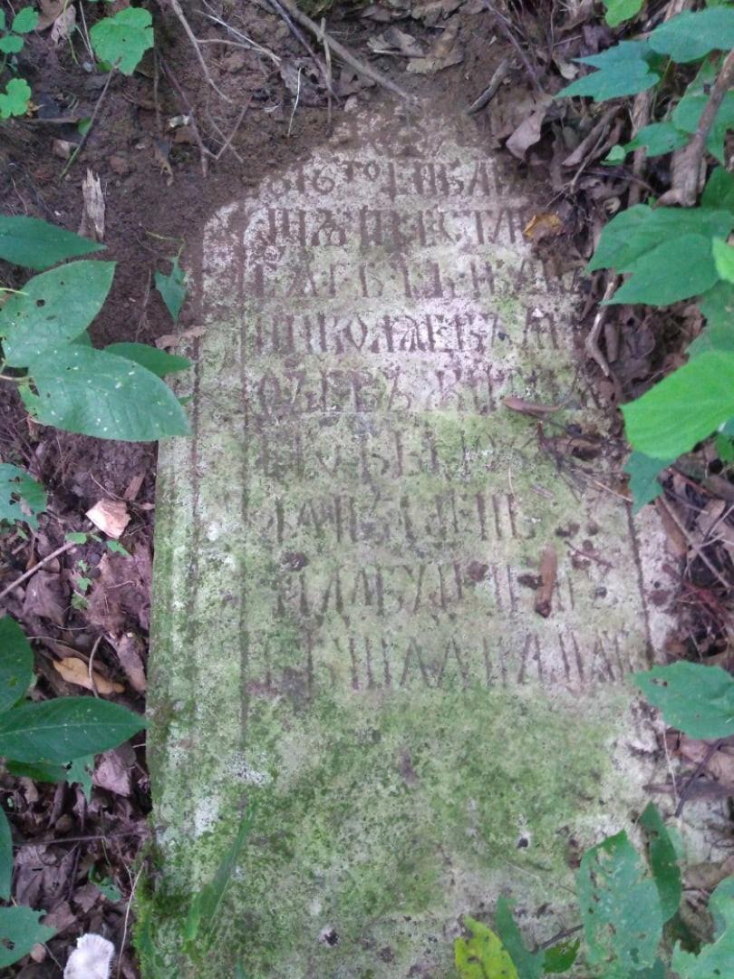 На Волынском кладбище в Твери нашли могилу головы города