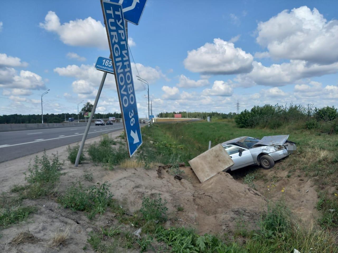 Опубликованы фото ДТП под Тверью, где женщина снесла дорожные знаки