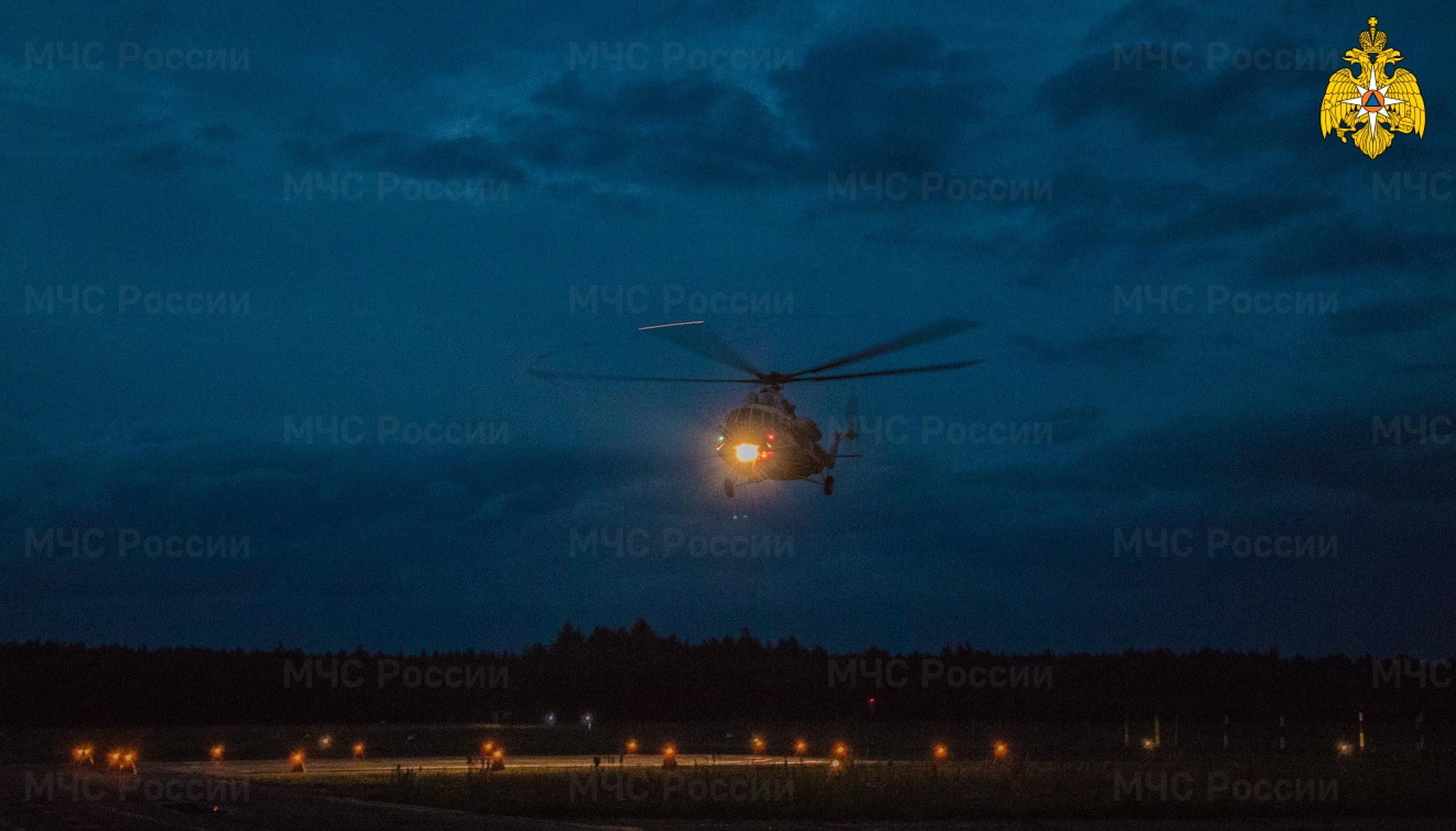 Ночью ребёнка экстренно доставили в Тверь на вертолёте
