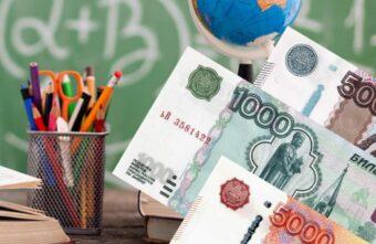 Тверские школьники получат выплаты от президента досрочно