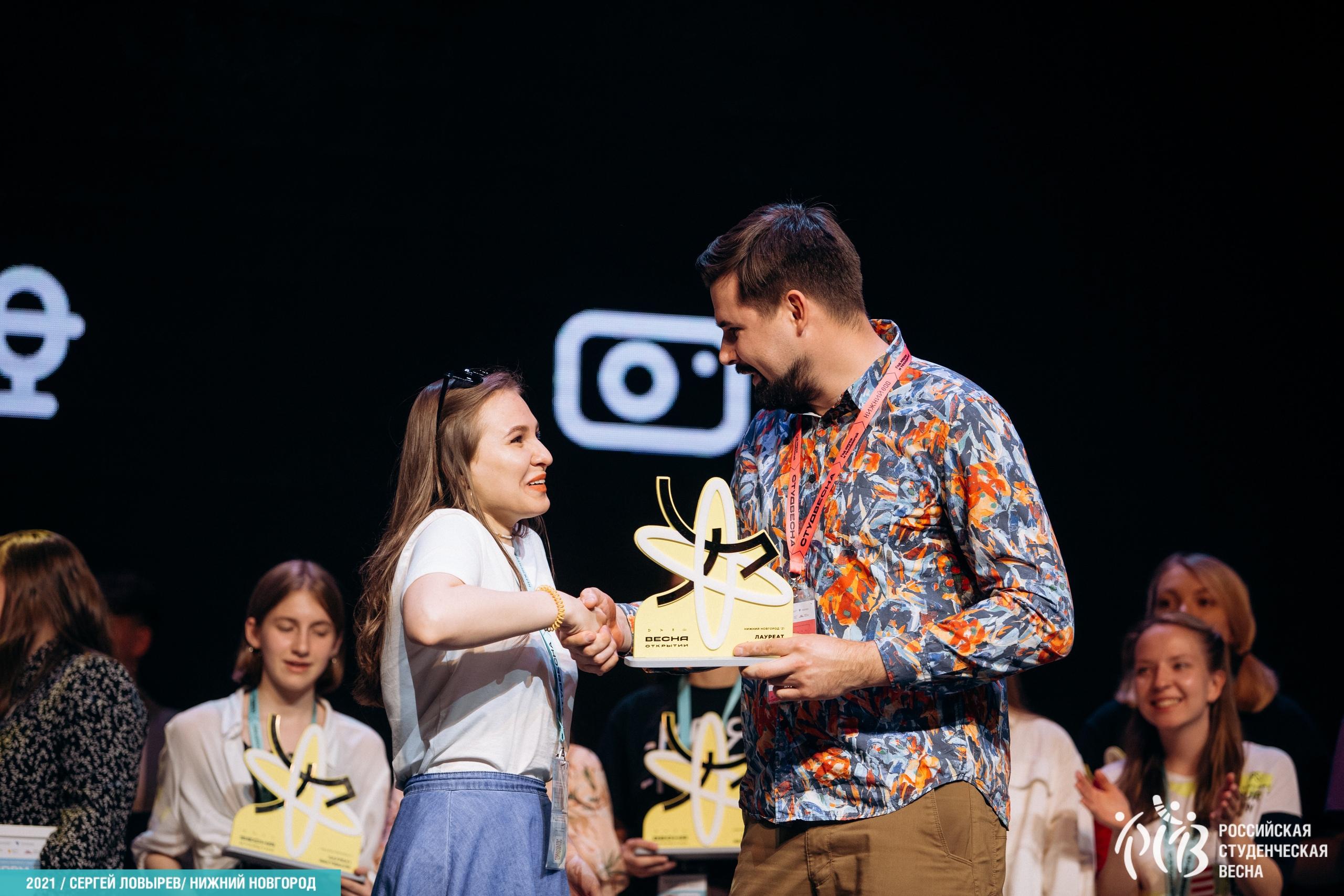 Студентка из Тверской области примет участие в первом гастрольном туре Студвесны