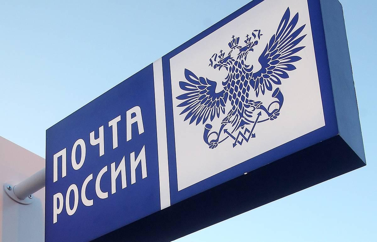 Почта России организует доставку для малого и среднего бизнеса в несколько кликов