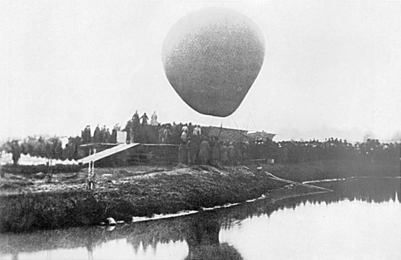 Жители Калязинского уезда увидели в небе необычный летающий объект
