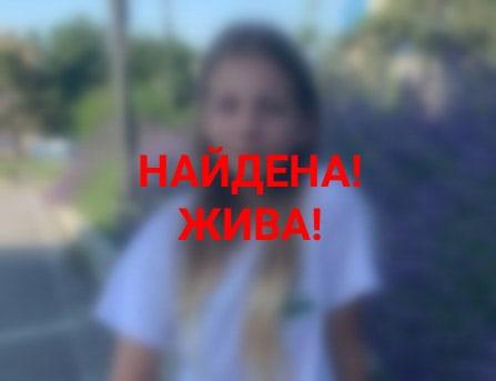 В Твери пропала 12-летняя Мила