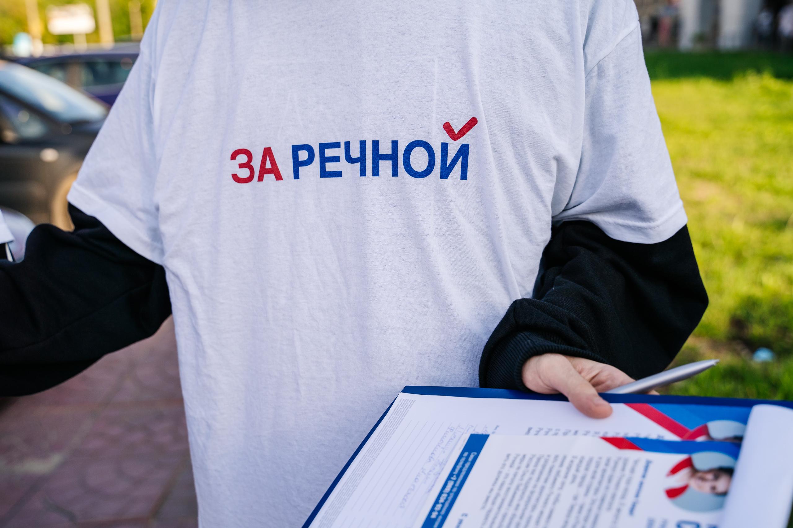 Уже 9 тысяч жителей Твери поставили подписи за восстановление Речного вокзала