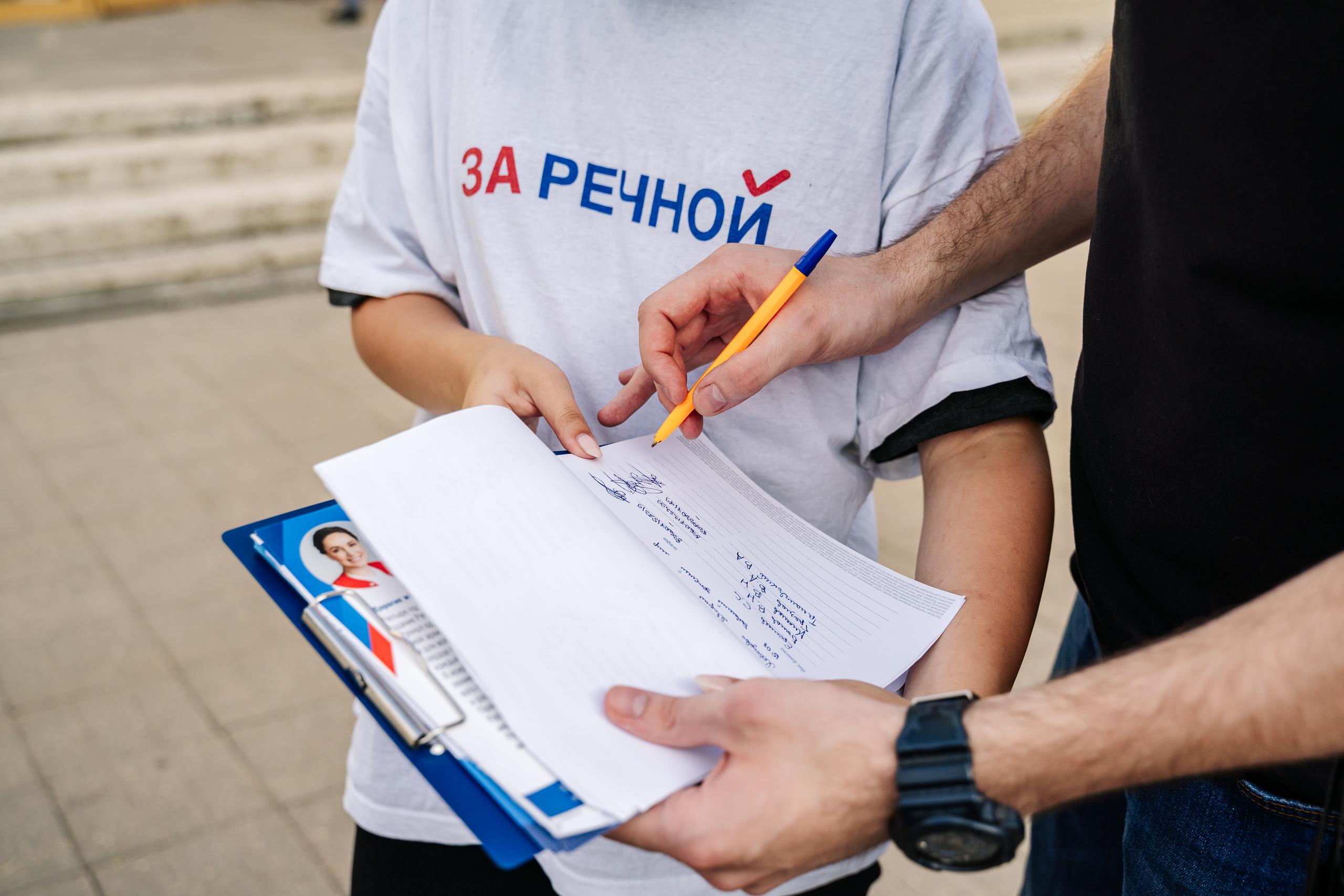 10 тысяч сказали «да»: в Твери набирает обороты сбор подписей за Речной