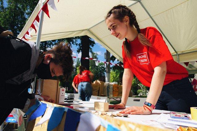 «Помогать просто»: в Твери пройдет благотворительный марафон