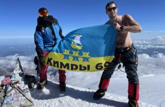 Житель Тверской области покорил вершину самой высокой горы в Европе