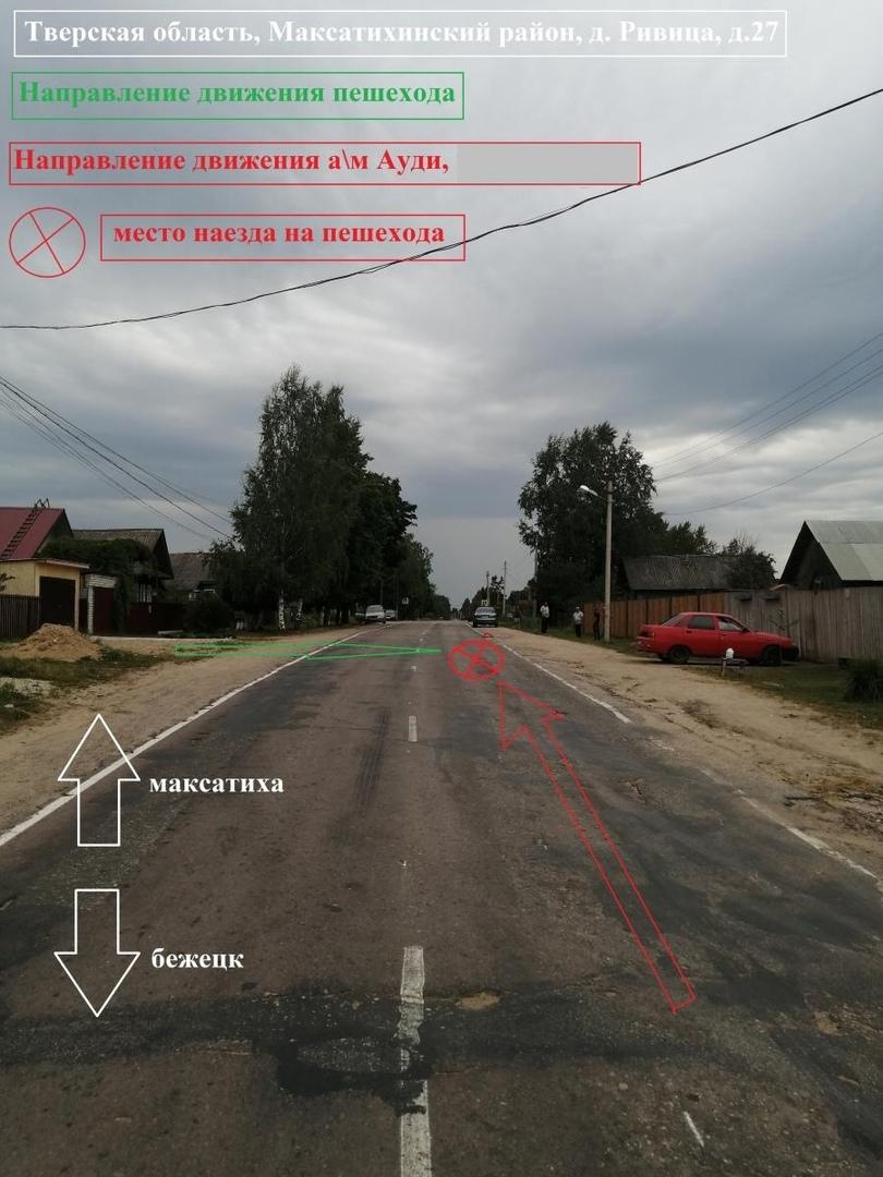 13-летний мальчик попал под колеса иномарки в Тверской области