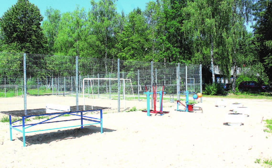 Центр посёлка в Тверской области стал территорией активного отдыха
