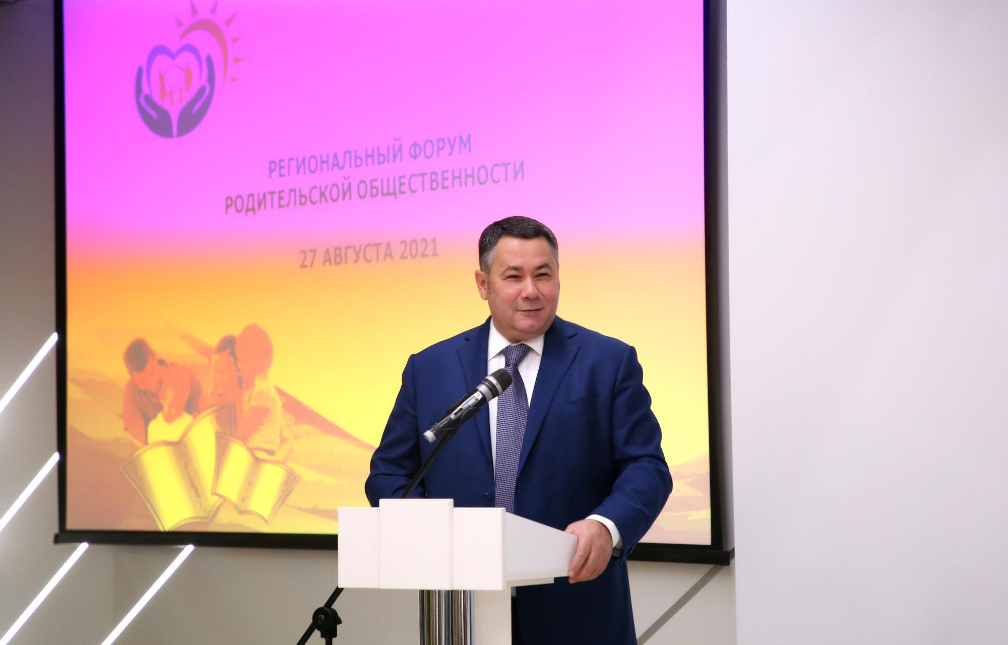 Игорь Руденя рассказал о главных проектах в образовании Тверской области