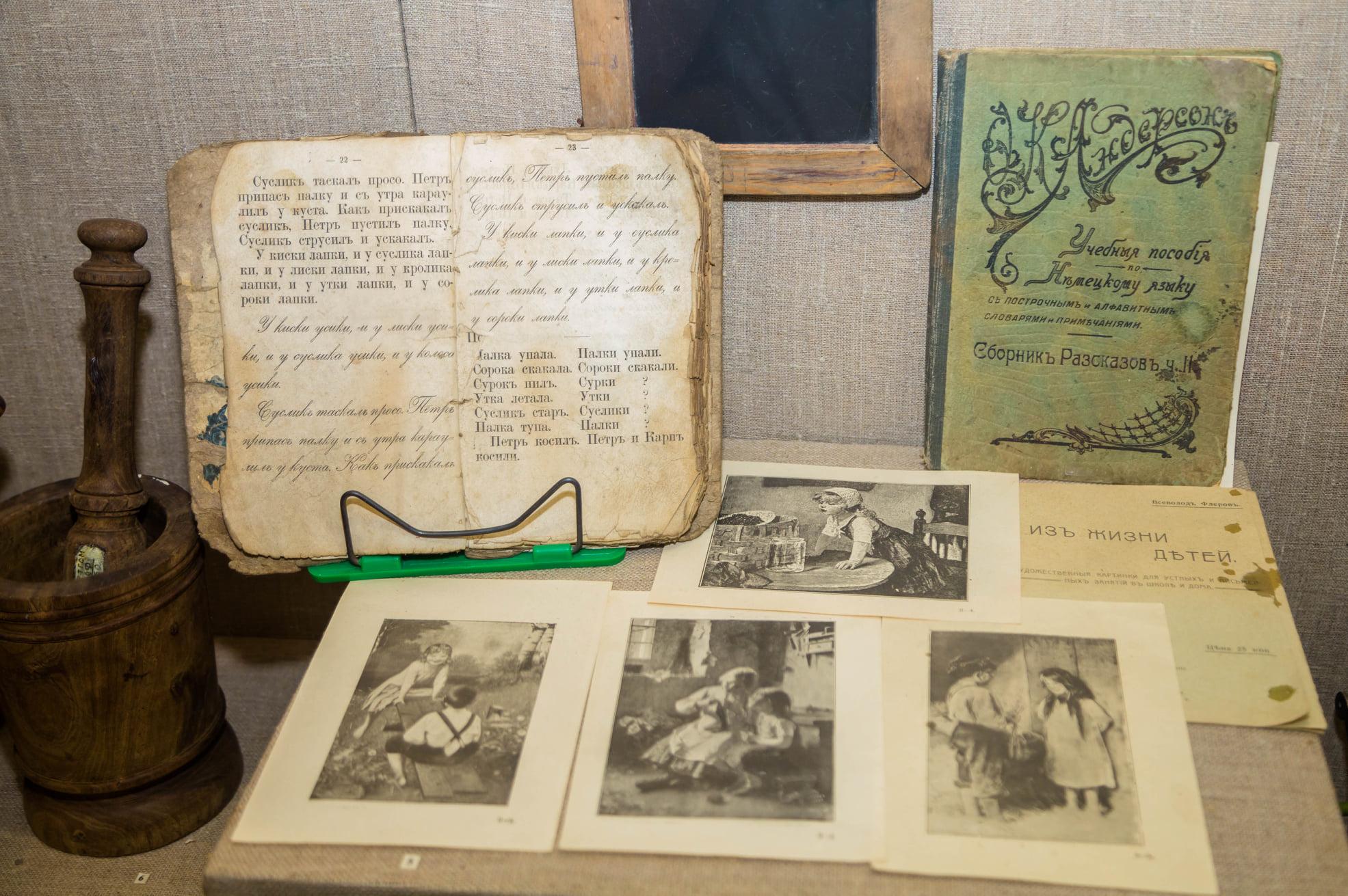 Карельскому национальному краеведческому музею в Лихославле исполнилось 90 лет