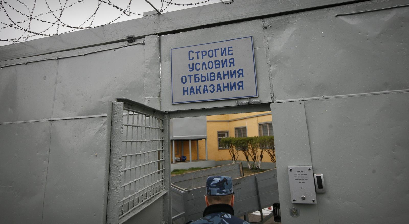 Житель Тверской области отсидит 8 лет за нападение на 81-летнюю бабушку