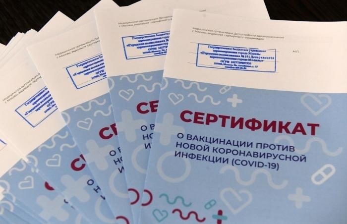 Три жительницы Тверской области попались с поддельными справками о прививках