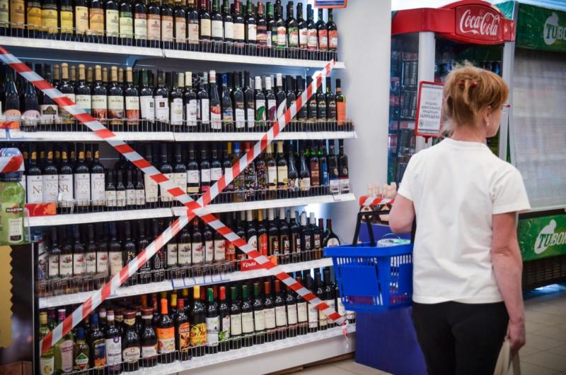 В Тверской области могут запретить покупку алкоголя до 21 года