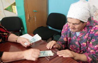 Стало известно, как и когда тверские пенсионеры получат обещанные 10 тысяч