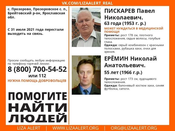 Тело утонувшего рыбака из Тверской области нашли под Ярославлем