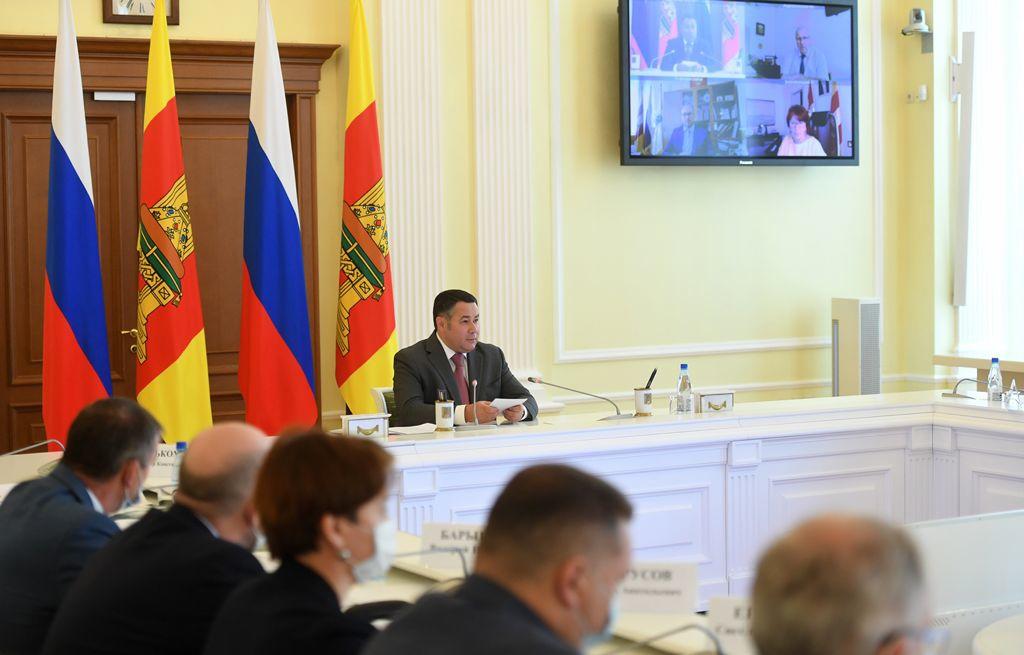 Губернатор поставил задачи перед главами всех муниципалитетов Тверской области