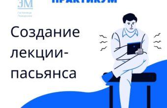 В Тверской области обсудят литературные сюжеты в нелитературных музеях
