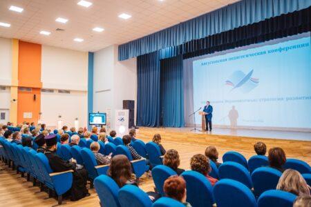 Игорь Руденя отмечен в рейтинге «Губернаторская повестка» с единовременной выплатой педагогам