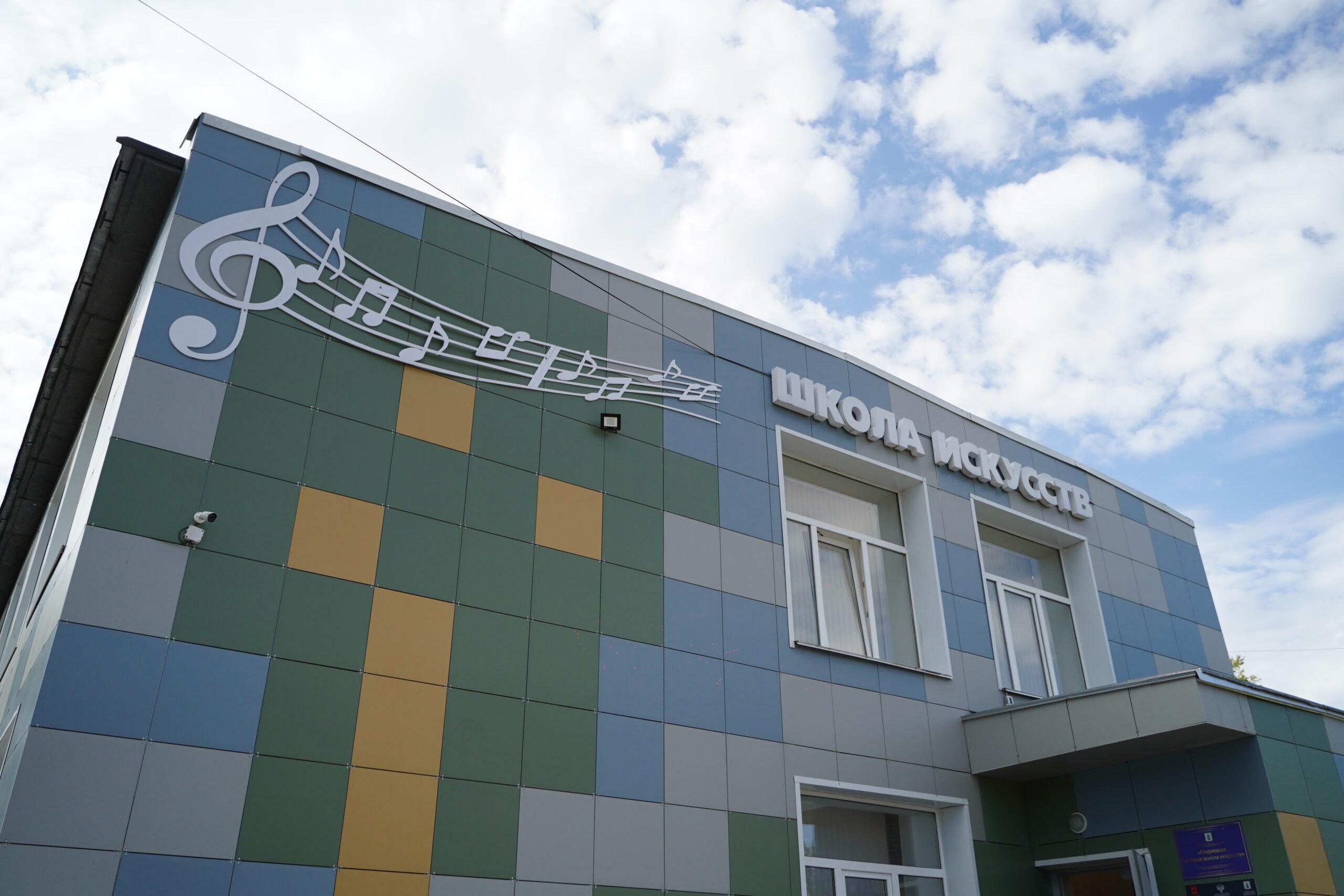В 2022 году в Тверской области откроют новую поликлинику Старицкой ЦРБ