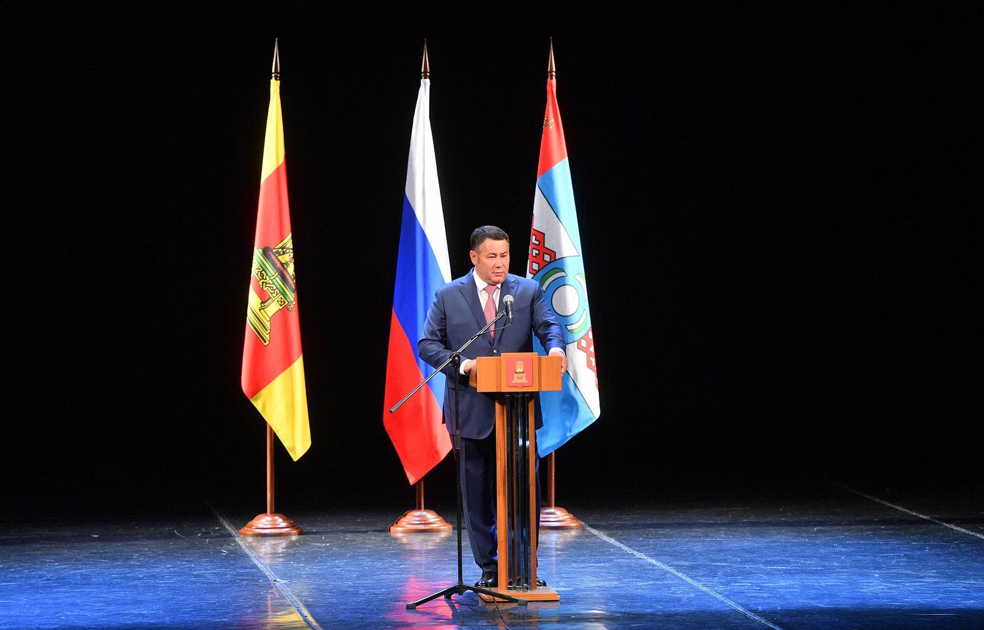 В Тверской области планируют создать вторую ТОСЭР