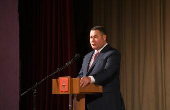 В одном из районов Тверской области расширяют программу газификации