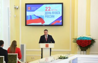 Губернатор Тверской области рассказал, чем значим российский триколор