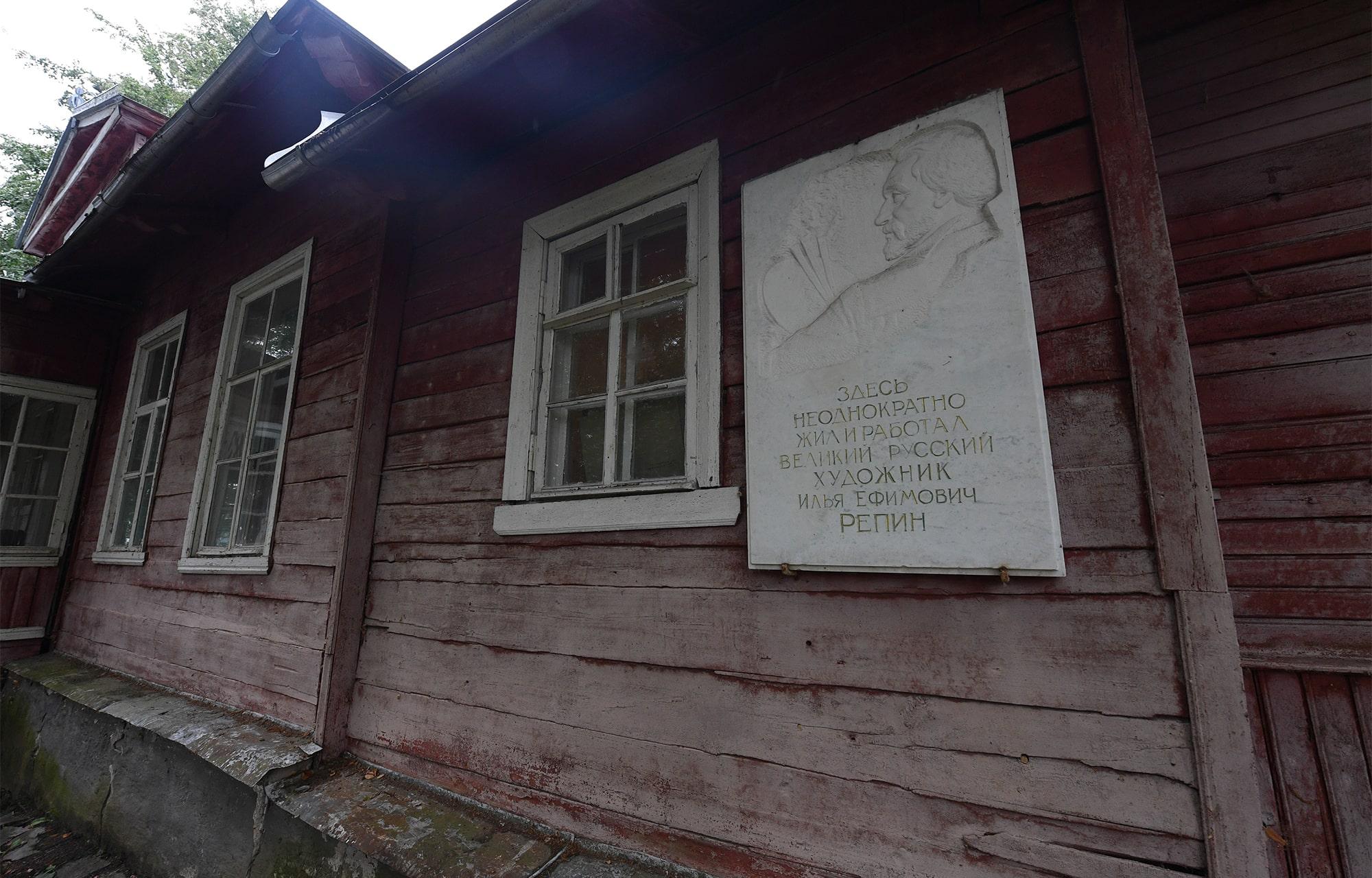 """""""Академичку"""" в Тверской области ждёт ремонт"""